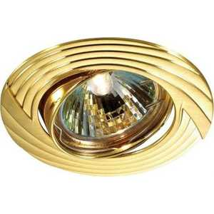 Точечный светильник Novotech 369613
