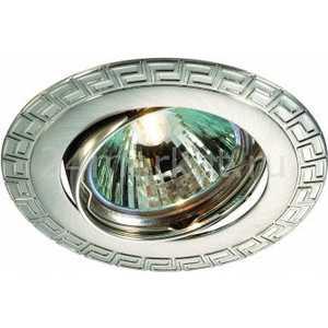 Точечный светильник Novotech 369618 точечный светильник novotech 357354