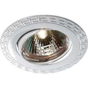 Точечный светильник Novotech 369620 цена