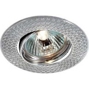 Точечный светильник Novotech 369625