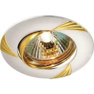 Точечный светильник Novotech 369629 точечный светильник novotech 357354