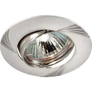 Точечный светильник Novotech 369630 цена
