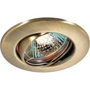 Точечный светильник Novotech 369691