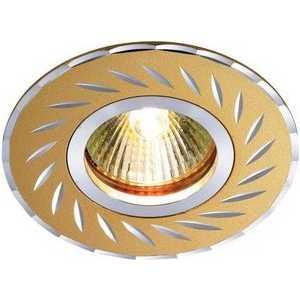 Точечный светильник Novotech 369772