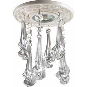 Точечный светильник Novotech 369962 цена
