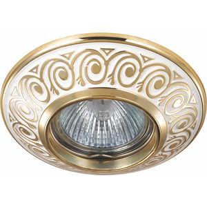 Точечный светильник Novotech 370001 встраиваемый точечный светильник novotech ola арт 370203