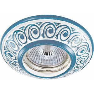 Точечный светильник Novotech 370005