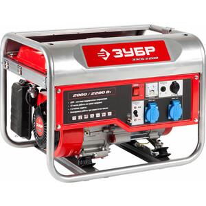Генератор бензиновый Зубр ЗЭСБ-2200 генератор бензиновый зубр зэсб 4000 э