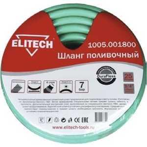Шланг Elitech 3/4 (19мм) 25м (1005.001800)