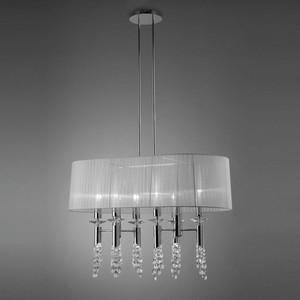 Потолочный светильник Mantra 3853