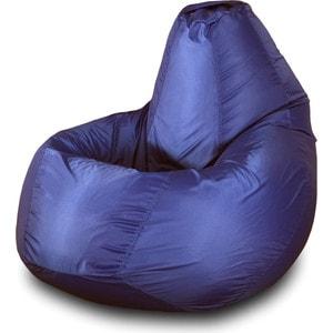 Кресло-мешок Груша Пазитифчик Бмо3 синий цена