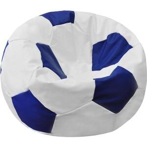 Кресло-мешок Мяч Пазитифчик Бмэ7 бело-синий