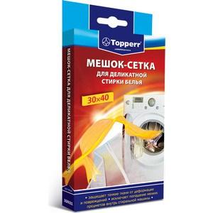 Мешок-сетка для деликатной стирки Topperr 30х40см (32021) мешок для стирки белья topperr 32021