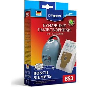 Мешки для пылесоса Topperr BS3 (Bosch,Siemens)