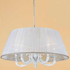 цена на Потолочный светильник Citilux CL412252