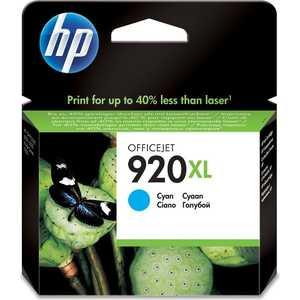 все цены на Картридж HP CD972AE онлайн