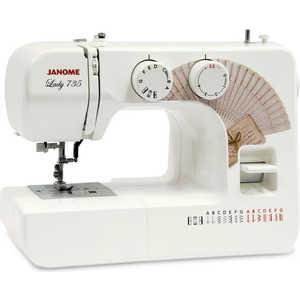 Купить со скидкой Швейная машина Janome Lady 735