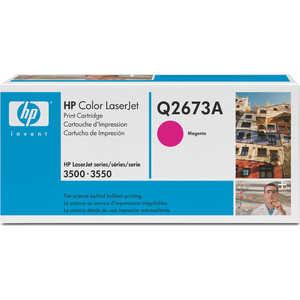 Картридж HP Q2673A