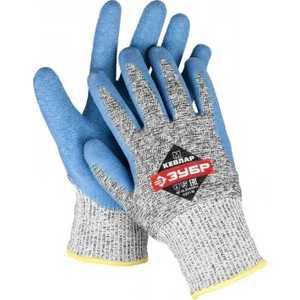Перчатки Зубр для защиты от порезов с рельефным латексным покрытием Эксперт S (11277-S)
