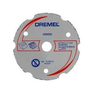 Отрезной круг Dremel 20мм многофункциональный для DSM20 (DSM500) (2615S500JA)