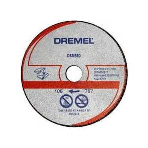 Отрезной круг Dremel 20мм для металла и пластмассы DSM20 (DSM510) (2615S510JA)
