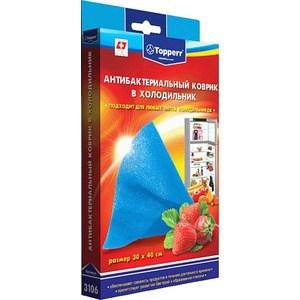 Topperr 3106 Коврик антибактериальный для холодильника