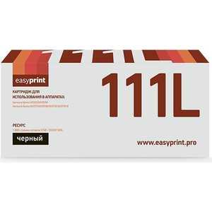 Картридж Easyprint MLT-D111L 1800 страниц картридж nv print nvp mlt d111s для samsung m2020 m2020w m2070 m2070w m2070fw 1000стр