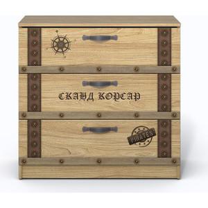 СКАНД-МЕБЕЛЬ Комод Корсар