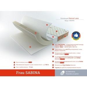 Матрас Roll Matratze Frau Sabina 120x190 цена и фото