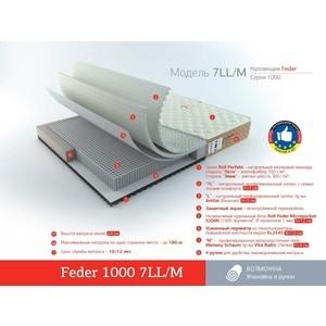 Матрас Roll Matratze Feder 1000 7LL/M 90x190 цена и фото