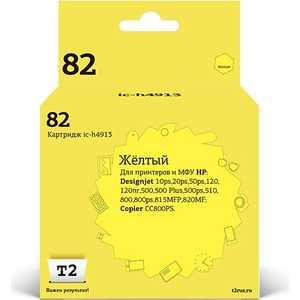 Картридж T2 C4913A №82 (IC-H4913)