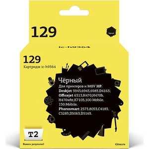Картридж T2 C9364HE №129 (IC-H9364)