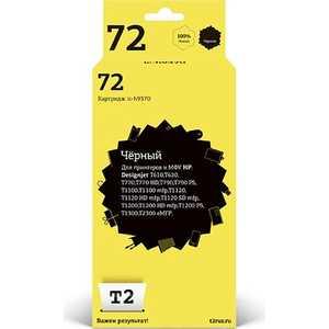 Картридж T2 C9370A №72 (IC-H9370)