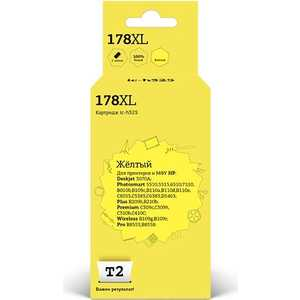 Картридж T2 CB325HE №178XL (IC-H325)