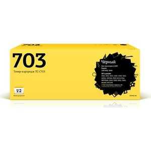 Картридж T2 №703 (TC-C703) цена