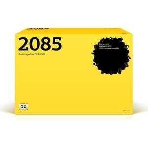 Фотобарабан T2 DR-2085 (DC-B2085) принтер не печатает