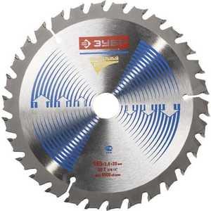 Диск пильный Зубр 250х32мм 40зубьев Эксперт (36903-250-32-40) диск пильный prorab 250х16мм 40зубьев pr0642