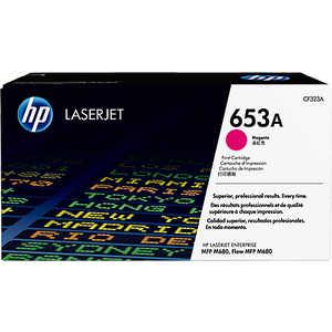 Картридж HP №653A Magenta (CF323A)