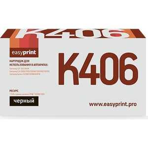 Картридж Easyprint CLT-K406S (LS-K406)