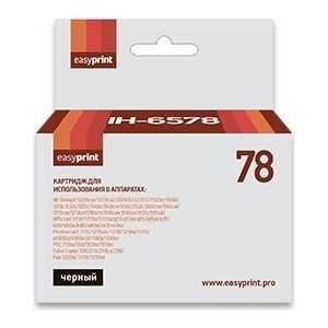 Картридж Easyprint C6578A (IH-78)