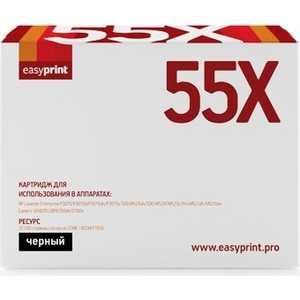 Картридж Easyprint CE255X (LH-55X)