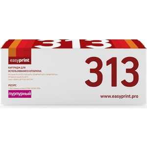 Картридж Easyprint CE313A (LH-313A)