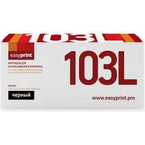 Картридж Easyprint MLT-D103L (LS-103L)