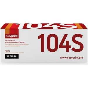 Картридж Easyprint MLT-D104S (LS-104S) картридж easyprint ls 101s черный для лазерного принтера