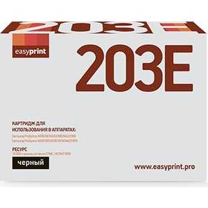Картридж Easyprint MLT-D203E (LS-203E)