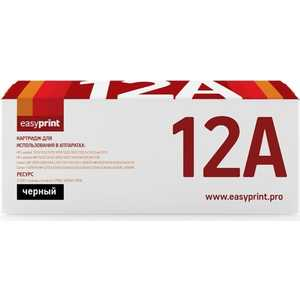 Картридж Easyprint Q2612A/Cartridge703 (LH-12AU) картридж sakura q2612a