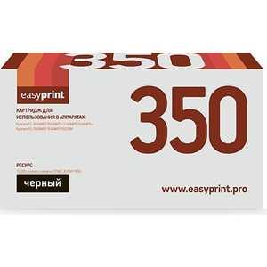 Картридж Easyprint TK-350 (LK-350) цена 2017