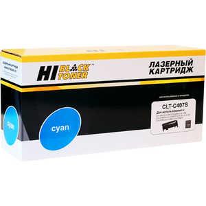 Картридж Hi-Black CLT-C407S (98305240351)