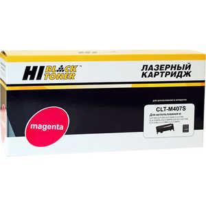 Картридж Hi-Black CLT-M407S (98305240353) цена