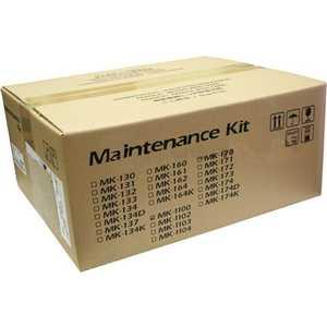 Сервисный набор Kyocera MK-1110 (MK-1110)